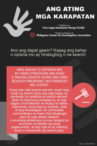 PCIJ. Search Ops Know Your Rights 1