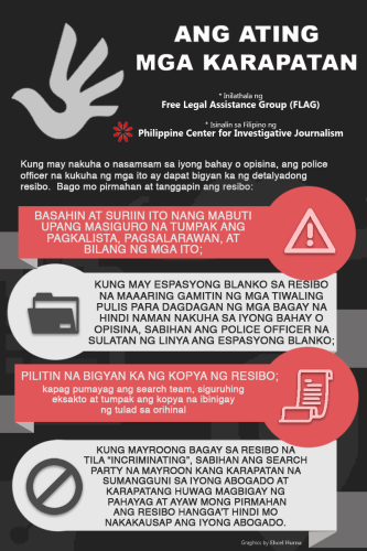 PCIJ. Search Ops Know Your Rights 6